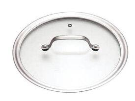TKG TKG IHセレクト 2層クラッド鍋用  ガラス蓋 26cm