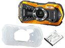 RICOH/リコー RICOH WG-50(オレンジ)+D-LI92バッテリー+プロテクタージャケットセット【wg50set】 【当店在庫限り…