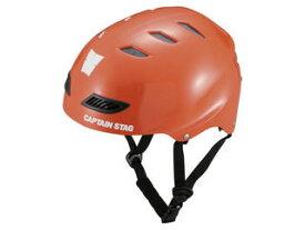 CAPTAIN STAG/キャプテンスタッグ CS スポーツヘルメットEX US3203