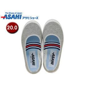 ASAHI/アサヒシューズ KD37182 アサヒ S01 スクールシューズ 上履き 【20.0cm・2E】 (グレー)