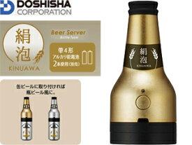 DOSHISHA/ドウシシャ DKB-18GD 絹泡 ビンタイプ(缶用) ゴールド