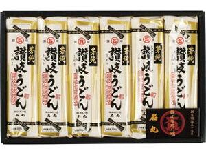 石丸製麺 芳純讃岐うどん詰合せ YSH−1 お歳暮ギフト2020-4