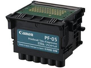 CANON/キヤノン 【あす楽対応商品】【キヤノン純正】プリントヘッド PF-05 3872B001