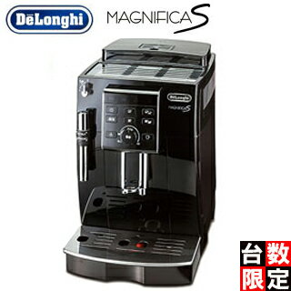 DeLonghi/デロンギ 【オススメ】ECAM23120BN コンパクト全自動エスプレッソマシン マグニフィカS (ブラック)