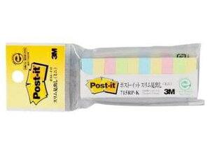3M スリーエムジャパン Post-it ポストイット 再生紙 スリム見出し(ミニ) 715RP-K 縦25×横7.5mm 100枚 10パッド 21_3mp10 3m_psta