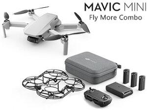 DJI CP.MA.00000128.01 Mavic Mini Fly More コンボ 超軽量199 g/最大18分の 飛行時間/最大伝送距離2 kmのHD動画伝送/3軸ジンバル搭載 2.7Kカメラ 【フライモア コンボ】【マビックミニ】