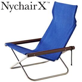 【nychairx】 Nychair X/ニーチェアエックス 【納期未定】DBRBL ダークブラウン ブルー ※沖縄・離島注文不可・配送時間指定不可