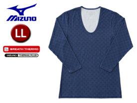 mizuno/ミズノ C2JA5521-84 俺のブレスサーモ ラウンドネック長袖シャツ 【LL】 (ブルーハウンドトゥース)