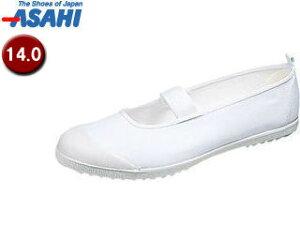 ASAHI/アサヒシューズ KD38001 アサヒハイスクールフロアー VK【14.0cm・2E】 (ホワイト)