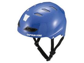 CAPTAIN STAG/キャプテンスタッグ CS スポーツヘルメットEX US3204