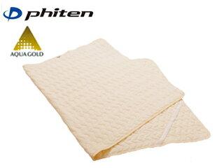 Phiten/ファイテン YO543086 星のやすらぎ 汗取り敷きパッド(吸汗速乾) 【シングル】