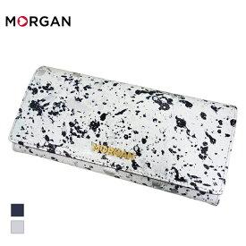 MORGAN/モルガン MR4003 飛沫模様 レザー 2つ折り ロングウォレット 長財布 (ホワイト)