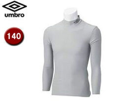 UMBRO/アンブロ UAS9300J JR L/Sコンプレッションシャツ 【140】 (シルバー)