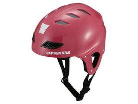 CAPTAIN STAG/キャプテンスタッグ CS スポーツヘルメットEX US3206