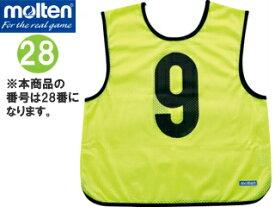 molten/モルテン GB0013-KL-28 ゲームベスト (蛍光レモン) 【28番】