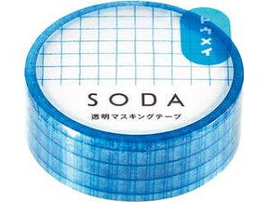 KINGJIM/キングジム HITOTOKI PET素材で透けてる 透明マスキングテープ CMT15-001 ホウガン