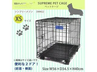 SIMPLY+ SUPREME PET CAGE ペットケージ シンプリーメゾン XSサイズ DMM22