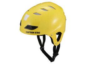 CAPTAIN STAG/キャプテンスタッグ CS スポーツヘルメットEX US3207
