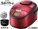 HITACHI/日立 RZ-SG10J(R) 圧力&スチームIHジャー炊飯器【5.5合炊き】(レッド)