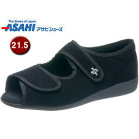 ASAHI/アサヒシューズ KS23485-AA 快歩主義 L133SL レディースシューズ サンダル 【21.5cm・3E】 (ブラックパイル)