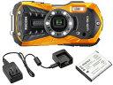 RICOH/リコー RICOH WG-50(オレンジ)+バッテリー+充電器キットセット【wg50set】