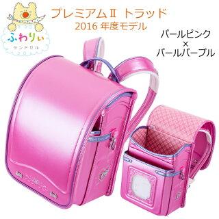 【ふわりぃランドセル】03-01267プレミアム2トラッド女の子(パールピンク×パールパープル)
