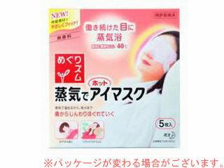 Kao/花王 めぐりズム 蒸気でホットアイマスク(5枚入) 無香料