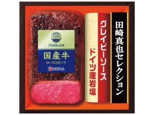 伊藤ハム 国産牛ローストビーフ EM−505 お歳暮ギフト2020-11