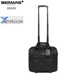 BERMAS/バーマス 60428 FUNCTION GEAR テフロン加工2層ブリーフ BSキャリーS (ブラック) メンズ ビジネス