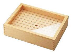 YAMACO/ヤマコー 木製 ネタ箱 目皿・アクリル蓋付/大