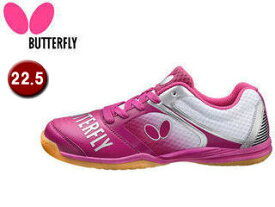 Butterfly/バタフライ 93610-008 卓球シューズ LEZOLINE GROOVY(レゾライン グルーヴィー) 【22.5】 (ピンク)