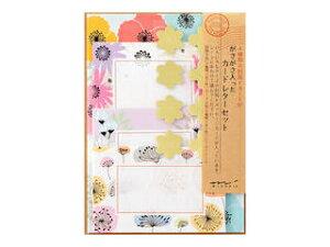 MIDORI/ミドリ レターセット ガサガサ カードタイプ 花柄 86485006