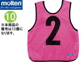 molten/モルテン GB0012-PK-10 ゲームベストジュニア (蛍光ピンク) 【10】