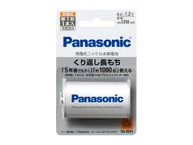 Panasonic/パナソニック BK-1MGC1 ニッケル水素電池 単1形
