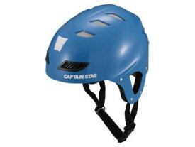 CAPTAIN STAG/キャプテンスタッグ CS スポーツヘルメットEX US3208