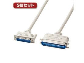 サンワサプライ 【5個セット】 サンワサプライ SCSIシステムケーブル KB-SCM1K2X5