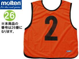 molten/モルテン GB0013-KO-26 ゲームベスト (蛍光オレンジ) 【26番】
