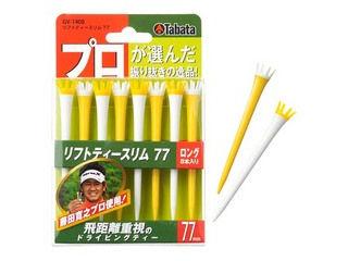 Tabata/タバタ GV-1408 藤田プロ推奨 リフトティースリム77 ロングサイズ【8本入り】(イエロー)