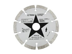E-Value ダイヤモンドカッター EDW-50