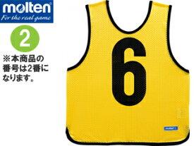 molten/モルテン GB0012-Y-02 ゲームベストジュニア (黄) 【2】