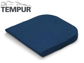 【正規品/メーカー保証付】 TEMPUR/テンピュール シートクッション-S ダークブルー