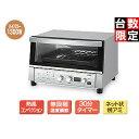 TIGER/タイガー魔法瓶 【オススメ】KAS-G130-SN コンベクションオーブン&トースター やきたて (シルバー)
