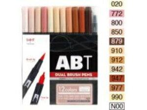 Tombow/トンボ鉛筆 本格グラフィックマーカー ABT 水性マーキングペン 多色セット 12色 ポートレイト AB-T12CPO