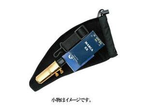 KIKUTANI/キクタニ NP-200 サックス用ネックポーチ