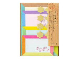 MIDORI/ミドリ レターセット ガサガサ カードタイプ フレーム柄 86487006