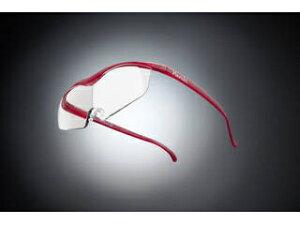 Hazuki Company/ハズキ 【Hazuki/ハズキルーペ】メガネ型拡大鏡 ラージ クリアレンズ 1.32倍 ルビー 【ムラウチドットコムはハズキルーペ正規販売店です】