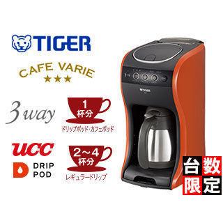 【nightsale】 TIGER/タイガー魔法瓶 ACT-B040 カフェバリエ (バーミリオン) + 専用ポッド コーヒー&ティーセレクション【6杯分】