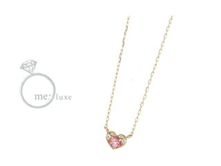 me.luxe/エムイーリュークス スワロフスキーピンクトパーズハートネックレス スワロフスキー クリスタル ネックレス ペンダント ジュエリー ジュエリー プレゼント ギフト 包装 記念日
