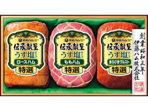 伊藤ハム 伝承献呈うす塩仕上げギフト GMU−35 お歳暮ギフト2020-11