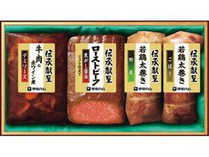 伊藤ハム 伝承献呈ローストビーフ&肉惣菜ギフト GMT−38 お歳暮ギフト2020-11